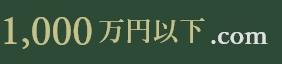 株式会社恒華堂